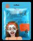 μάσκα αφρού